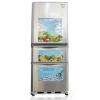 Tủ Lạnh MITSUBISHI 338 Lít MR-C41G-PS-V