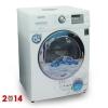 Máy Giặt/Sấy SAMSUNG 7.5/5.0 Kg WD752U4BKWQ/SV