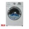 Máy Giặt SAMSUNG 7.5 Kg WF752U2BKWQ/SV