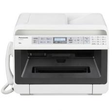 Máy Fax Đa Năng PANASONIC KX-MB2130