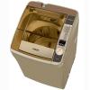 Máy Giặt AQUA 8.0 Kg AQW-U800Z1T, N