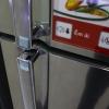 Tủ Lạnh LG Inverter 205 Lít GN-L205BS