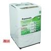 Máy Giặt PANASONIC 8.0 Kg NA-F80VH6MRV