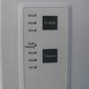 Tủ Lạnh PANASONIC Inverter 255 Lít NR-BV288QSVN