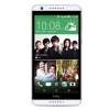 Di Động HTC Desire 820G Plus Dual Tuxedo