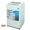 Máy Giặt PANASONIC 8.0 Kg NA-F80VB6MRV