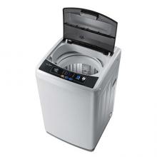 Máy Giặt Lồng Đứng 8.0Kg MIDEA MAS-8001
