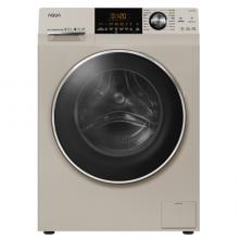 Máy Giặt AQUA 8.5 Kg AQD-DD850A (N2)