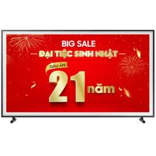 Tivi Qled  Khung Tranh SAMSUNG 65 Inch QA65LS03Q68RAKXXV