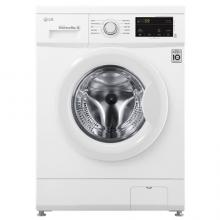 Máy Giặt LG 8KG FM1208N6W