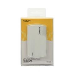 Sạc Dự Phòng PISEN Portable 4800mAh