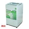 Máy Giặt PANASONIC 8.0 Kg NA-F80VH6HRV