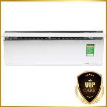 Máy Lạnh PANASONIC Inverter 1.0 HP CU/CS-VU9UKH-8