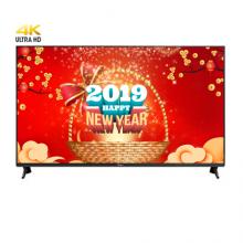 Smart Tivi LED Ultra HD 4K PANASONIC 43 Inch TH-43FX600V
